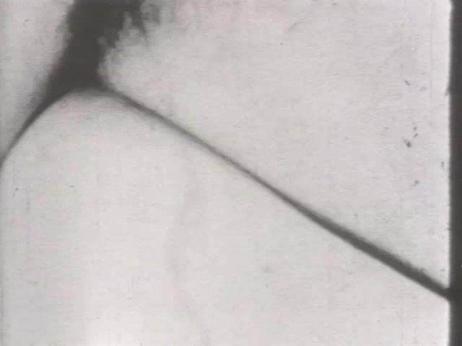 60s Experiments