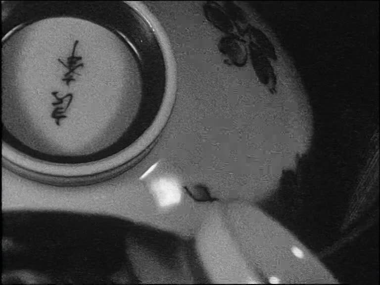 Licht-Raum-Modulator (Japanisch) #1