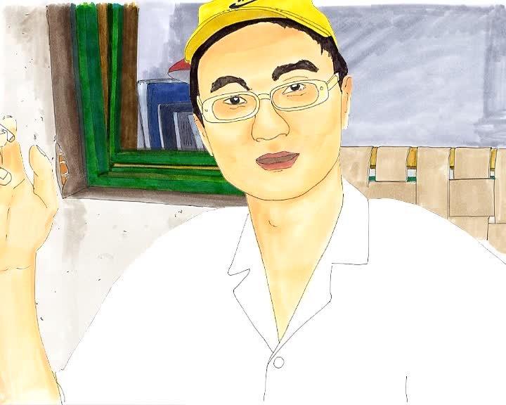 Hong Jon
